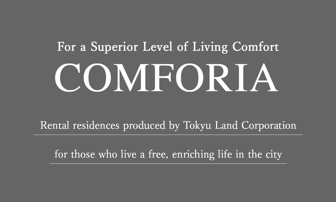 Rental residences produced by Tokyu Land Corporation for those who live a free, enriching life in the city